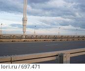 Туда (2006 год). Стоковое фото, фотограф Соколова Анастасия / Фотобанк Лори