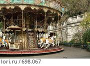 Купить «Традиционная французская карусель, Париж», фото № 698067, снято 25 апреля 2008 г. (c) Татьяна Цибушок / Фотобанк Лори