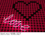 Купить «Love», иллюстрация № 698327 (c) Aleksei Simonov / Фотобанк Лори