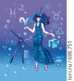 Купить «Девушка-астролог с символом знака зодиака Овна», иллюстрация № 698751 (c) Олеся Сарычева / Фотобанк Лори