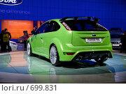 "Купить «Автомоблиь ""Форд Фокус RS""», фото № 699831, снято 29 августа 2008 г. (c) Eduard Panov / Фотобанк Лори"