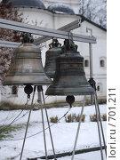 Купить «Колокола», фото № 701211, снято 4 января 2007 г. (c) Верещагина Дарья / Фотобанк Лори