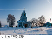 Купить «Церковь. Общий вид», фото № 705359, снято 1 февраля 2009 г. (c) Шахов Андрей / Фотобанк Лори