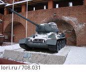 Купить «Танк Т-34», фото № 708031, снято 16 февраля 2009 г. (c) Александра Стрижева / Фотобанк Лори