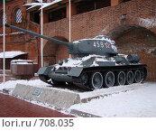 Купить «Танк Т-34», фото № 708035, снято 16 февраля 2009 г. (c) Александра Стрижева / Фотобанк Лори