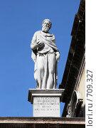 Купить «Верона. Памятник Джироламо Фракасторо», фото № 709327, снято 12 февраля 2009 г. (c) Demyanyuk Kateryna / Фотобанк Лори