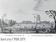 Купить «Петербург.Марсово поле (бывший Царицынский луг) Изображение 1814 года», фото № 709371, снято 17 февраля 2009 г. (c) Т.А.К. / Фотобанк Лори
