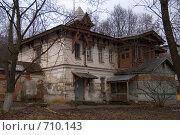 Старый дом (2007 год). Стоковое фото, фотограф Китаев Олег Александрович / Фотобанк Лори