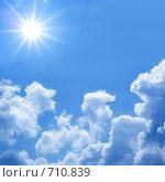Купить «Солнечное небо», фото № 710839, снято 19 августа 2018 г. (c) Triff / Фотобанк Лори