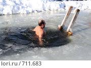 Купить «Крещенское купание в проруби», фото № 711683, снято 19 января 2009 г. (c) Камбулина Татьяна / Фотобанк Лори