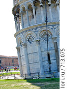 Купить «Необычный взгляд на Пизанскую башню», фото № 713075, снято 30 июля 2007 г. (c) Игорь Никитенко / Фотобанк Лори