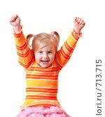 Купить «Радостная девочка на белом фоне», фото № 713715, снято 16 февраля 2009 г. (c) Майя Крученкова / Фотобанк Лори