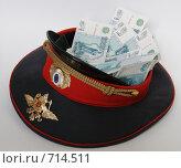 Деньги в фуражке, эксклюзивное фото № 714511, снято 31 октября 2008 г. (c) Free Wind / Фотобанк Лори
