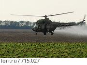Купить «Вертолет Ми-2», фото № 715027, снято 6 августа 2008 г. (c) Илья Лиманов / Фотобанк Лори