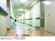 Купить «Длинный коридор в больнице», фото № 715335, снято 13 ноября 2007 г. (c) Beerkoff / Фотобанк Лори
