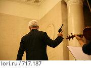 Купить «Владимир Спиваков. В руках маэстро пистолет - тоже музыкальный инструмент», фото № 717187, снято 17 февраля 2009 г. (c) Наталья Волкова / Фотобанк Лори
