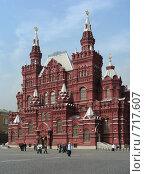 Купить «Москва. Красная площадь, Государственный исторический музей», эксклюзивное фото № 717607, снято 4 апреля 2008 г. (c) lana1501 / Фотобанк Лори