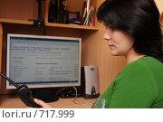 Девушка ищет работу. Стоковое фото, фотограф Андрей Батурин / Фотобанк Лори