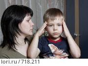 Купить «У мальчика болит голова», фото № 718211, снято 23 февраля 2009 г. (c) Андрей Батурин / Фотобанк Лори