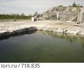 Горный парк Рускеала (2006 год). Редакционное фото, фотограф Алина Анохина / Фотобанк Лори