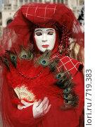 Купить «Венеция. Карнавал. Маска в красном с веером», фото № 719383, снято 22 февраля 2009 г. (c) Demyanyuk Kateryna / Фотобанк Лори