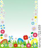 Пасхальная открытка. Стоковая иллюстрация, иллюстратор Марина Кириленко / Фотобанк Лори