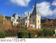 Купить «Массандровский дворец Александра III, Крым, Украина», фото № 723475, снято 14 ноября 2008 г. (c) Pshenichka / Фотобанк Лори