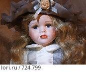 Купить «Фарфоровая кукла. Портрет. Крупный план.», фото № 724799, снято 20 февраля 2009 г. (c) Надежда Глазова / Фотобанк Лори