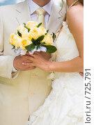 Купить «Красивый свадебный букет», фото № 725791, снято 28 июня 2008 г. (c) Фадеева Марина / Фотобанк Лори