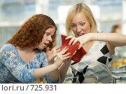 Купить «Где деньги?», фото № 725931, снято 27 июля 2008 г. (c) Raev Denis / Фотобанк Лори