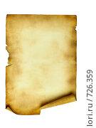 Купить «Старинный свиток», иллюстрация № 726359 (c) Роман Сигаев / Фотобанк Лори