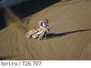 Спидвей (2007 год). Редакционное фото, фотограф Эдуард Финовский / Фотобанк Лори
