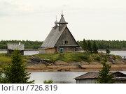 Рабочеостровск (2008 год). Редакционное фото, фотограф Эдуард Финовский / Фотобанк Лори