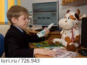 Купить «Мальчик рассказывает игрушечной корове о деньгах (финансовом кризисе)», фото № 726943, снято 1 марта 2009 г. (c) Тимур Ахмадулин / Фотобанк Лори