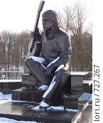 Купить «Памятник Высоцкому в Центральном парке, в Калининграде», фото № 727267, снято 28 февраля 2009 г. (c) Наталья Лабуз / Фотобанк Лори