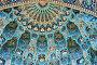Майоликовое убранство над входом в мечеть. Санкт-Петербург, эксклюзивное фото № 727431, снято 2 июля 2008 г. (c) Александр Щепин / Фотобанк Лори