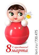 Купить «С праздником 8 Марта!», иллюстрация № 730475 (c) Елена Хоткина / Фотобанк Лори