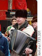Баянист на празднике. Масленица. (2009 год). Редакционное фото, фотограф Дмитрий С. / Фотобанк Лори