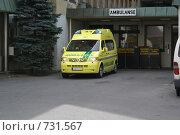 Скорая помощь (2008 год). Редакционное фото, фотограф Эдуард Финовский / Фотобанк Лори