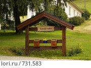 Почтовые ящики норвежского посёлка (2008 год). Редакционное фото, фотограф Эдуард Финовский / Фотобанк Лори
