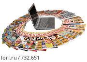 Купить «Ноутбук и журналы», фото № 732651, снято 1 марта 2009 г. (c) Мажугин Алексей / Фотобанк Лори