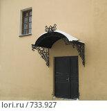 Купить «Стена с окном и дверью», фото № 733927, снято 25 января 2009 г. (c) Andrey M / Фотобанк Лори