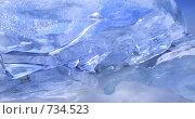 Купить «Лед», фото № 734523, снято 24 марта 2008 г. (c) Лутцева Ольга Валерьевна / Фотобанк Лори