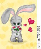 Купить «Зайчик держит букет тюльпанов», иллюстрация № 734563 (c) Лена Кичигина / Фотобанк Лори