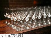 Купить «Пустые бокалы», фото № 734983, снято 25 ноября 2008 г. (c) Журавлева Виктория / Фотобанк Лори