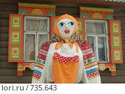 Купить «Масленица», фото № 735643, снято 1 марта 2009 г. (c) Евгений Мареев / Фотобанк Лори