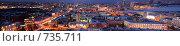 Купить «Панорама Екатеринбурга рано утром», фото № 735711, снято 26 декабря 2008 г. (c) Дима Рогожин / Фотобанк Лори