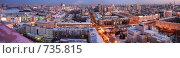 Купить «Панорама Екатеринбурга рано утром», фото № 735815, снято 26 декабря 2008 г. (c) Дима Рогожин / Фотобанк Лори