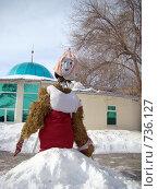 Чучело  масленицы на бульваре г.Оренбург, фото № 736127, снято 1 марта 2009 г. (c) Geo Natali / Фотобанк Лори