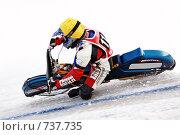 Купить «Мотогонки на льду», фото № 737735, снято 7 марта 2009 г. (c) Мария Смирнова / Фотобанк Лори